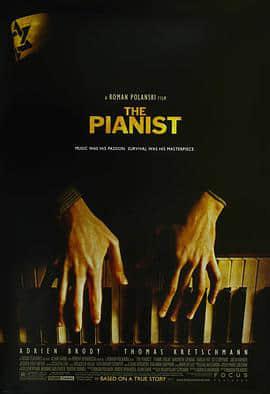 56_钢琴家